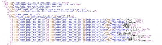 HTMLの画面