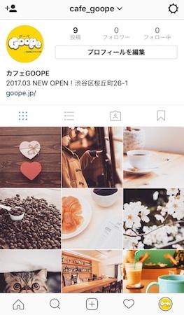Instagramのマイページイメージ