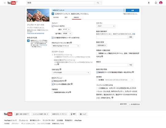 アップロード サイト 動画