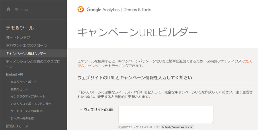 Google ChromeでWebページを翻訳した後