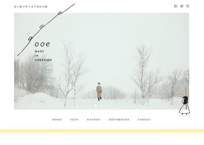 ooeさんのホームページ