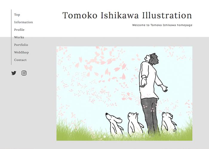 Tomoko Ishikawaさんのホームページ