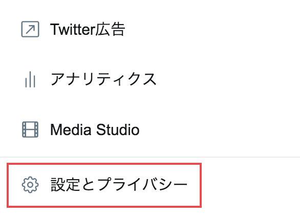 グーペ公式アカウントのTwitter画面