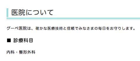 ホームページの表示