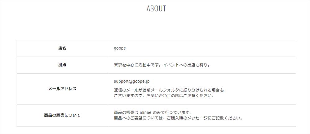 ホームページページのサンプル