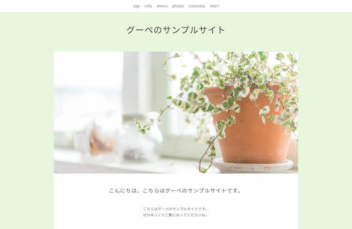 Noto Sans Japanese使用例