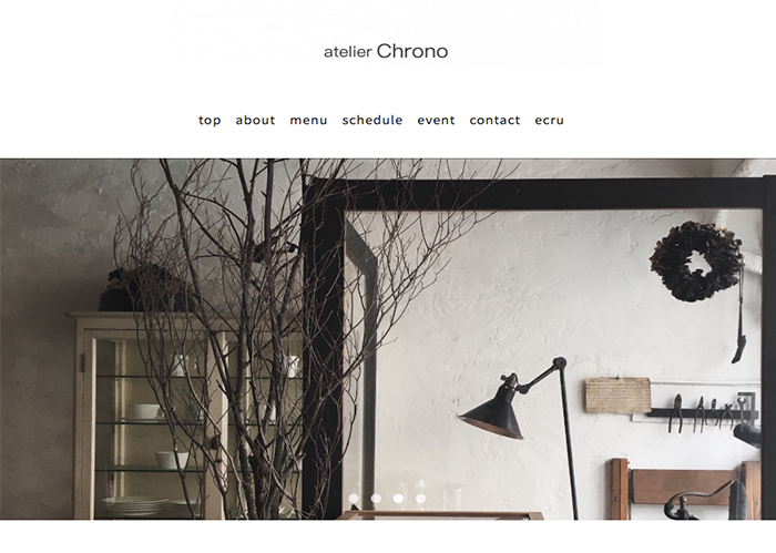 atelier Chrono