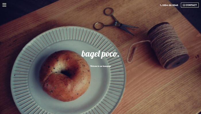 bagel poco.さんのホームページ