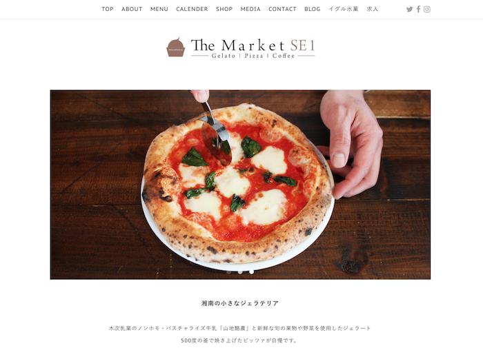 The Market SE1さんのホームページ