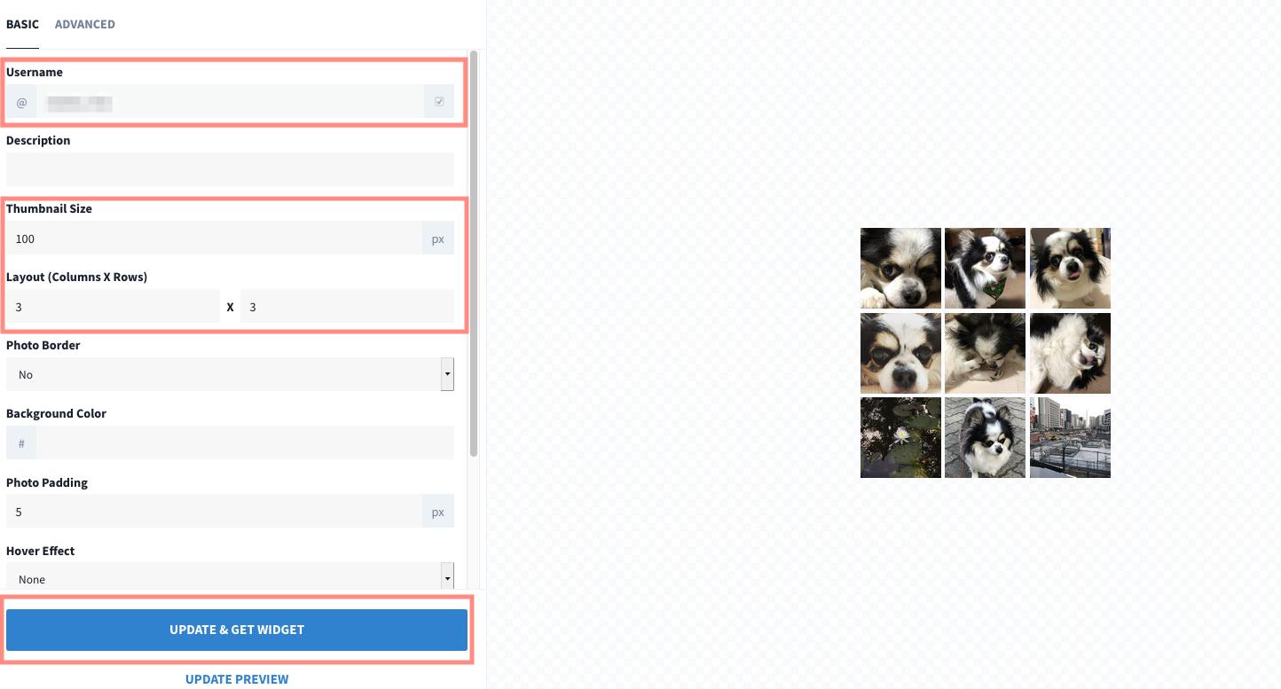 スナップウィジェットのブログパーツ作成画面