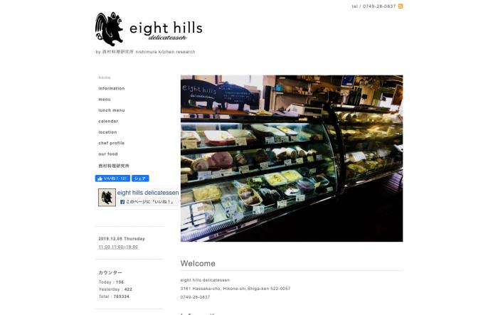 eight hills delicatessen