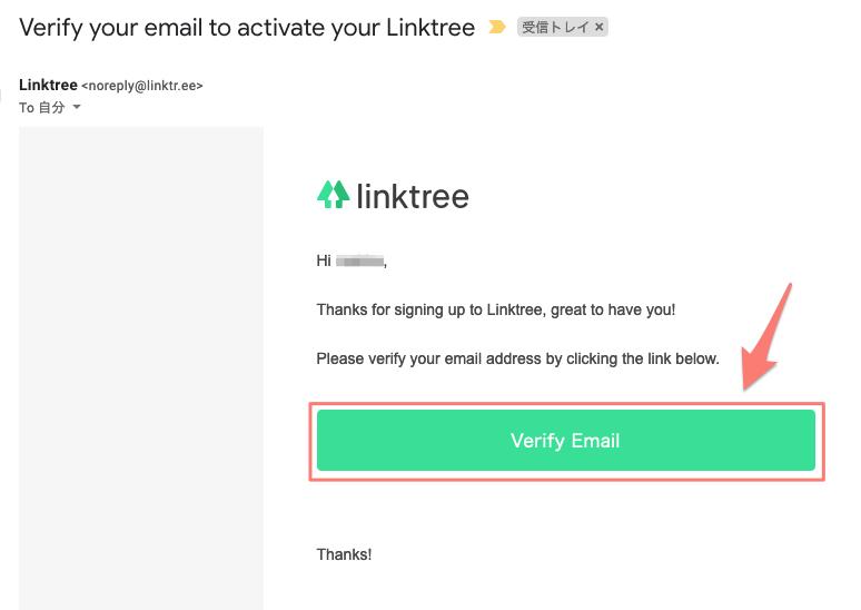 Linktree_認証メール