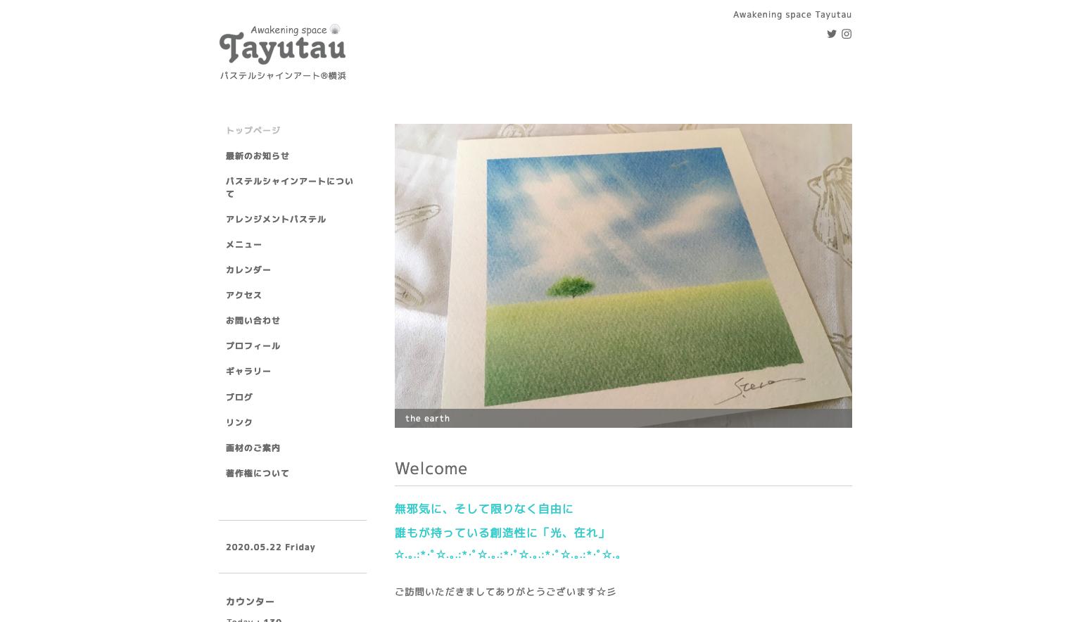 Awakening space Tayutauさんのホームページ