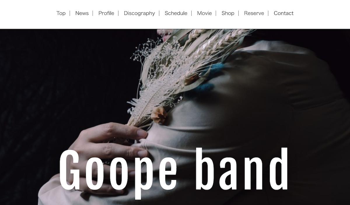 バンドのホームページ